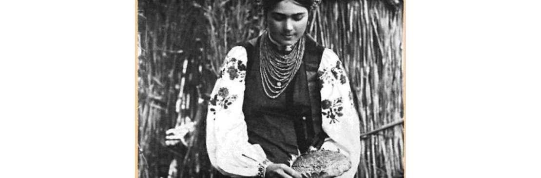 Історія, техніка і традиції української вишивки