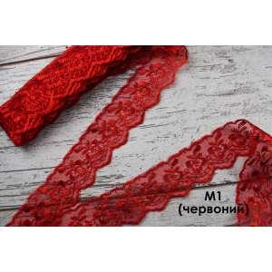 Кружево 1 (красное)