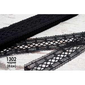 Макраме 1302 чорне