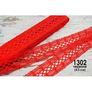 Макраме 1302 червоне