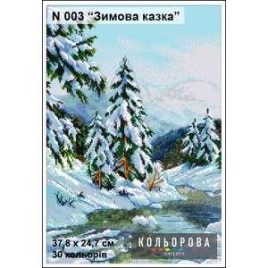 """Набір для вишивки N 003 """"Зимова казка"""""""