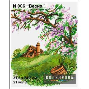 """Набір для вишивки N 006 """"Весна"""""""