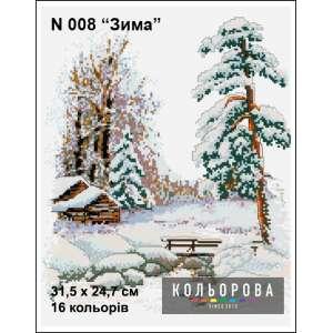 """Набір для вишивки N 008 """"Зима"""""""