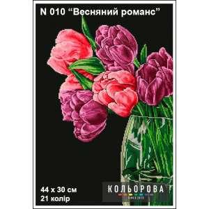"""Набір для вишивки N 010 """"Весняний романс"""""""