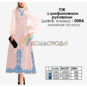 Плаття жіноче з шифоновими рукавами довге КЛЬОШ ПЖ шифон (довге,кльош)-008А