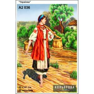 "Картина для вишивки формату А2 036 ""Українка"""