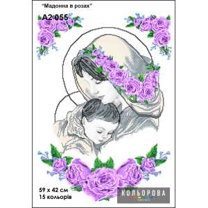 """Картина для вишивки формату А2 055 """"Мадонна в розах"""""""