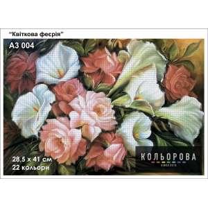 """Картина для вишивки формату A3 004 """"Квіткова феєрія"""""""
