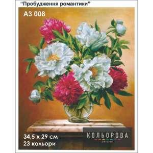 """Картина для вишивки формату A3 008 """"Пробудження романтики"""""""