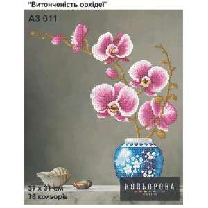"""Картина для вишивки формату A3 011 """"Витонченість орхідеї"""""""