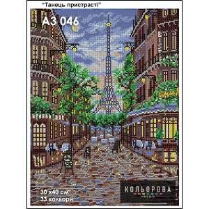 """Картина для вишивки формату A3 046 """"Вечірній Париж"""""""
