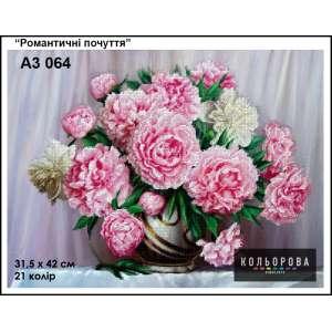 """Картина для вишивки формату A3 064 """"Романтичні почуття"""""""