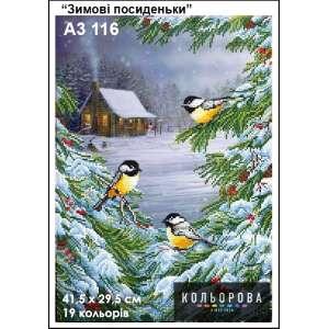 """Картина для вишивки формату A3 116 """"Зимові посиденьки"""""""