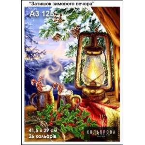 """Картина для вишивки формату A3 125 """"Затишок зимового вечора"""""""