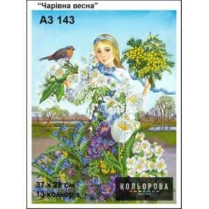 "Картина для вишивки формату A3 143 ""Чарівна весна"""