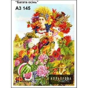 """Картина для вишивки формату A3 145 """"Багата осінь"""""""