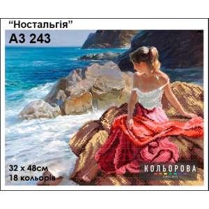 """Картина для вишивки формату А3 243 """"Ностальгія"""""""