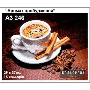 """Картина для вишивки формату А3 246 """"Аромат пробудження"""""""