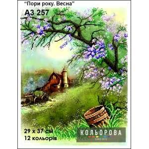 """Картина для вишивки формату А3 257 """"Пори року. Весна"""""""
