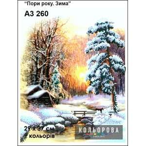 """Картина для вишивки формату А3 260 """"Пори року. Зима"""""""