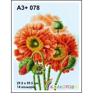 Картина для вышивки формата A3+ 078