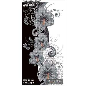"""Картина для вишивки формату A3+ 016 """"Квітка Діви Марії"""""""