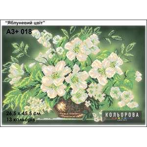 """Картина для вишивки формату A3+ 018 """"Яблуневий цвіт"""""""