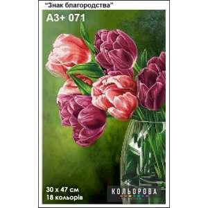 "Картина для вишивки формату A3+ 071 ""Знак благородства"""