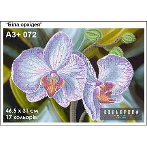 """Картина для вишивки формату A3+ 072 """"Біла орхідея"""""""