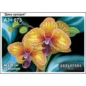 """Картина для вишивки формату A3+ 073 """"Дика орхідея"""""""