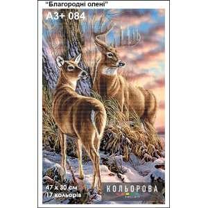 """Картина для вишивки формату A3+ 084 """"Благородні олені"""""""