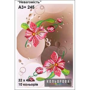 """Картина для вишивки формату А3+ 245 """"Невагомість"""""""