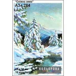 """Картина для вишивки формату А3+ 264 """"Сніжна зима"""""""