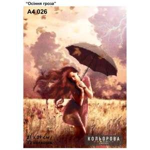 """Картина для вишивки формату А4 026 """"Осіння гроза"""""""