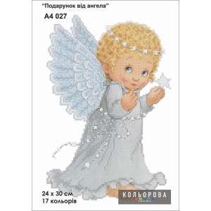 """Картина для вишивки формату А4 027 """"Подарунок від ангела"""""""