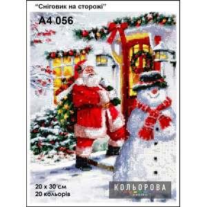 """Картина для вишивки формату А4 056 """"Сніговик на сторожі"""""""