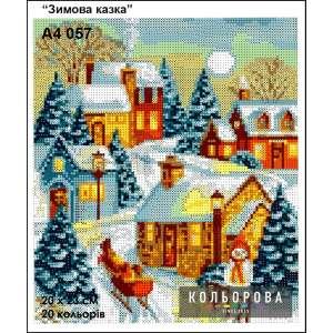 """Картина для вишивки формату А4 057 """"Зимова казка"""""""