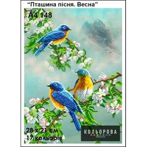 """Картина для вишивки формату A4 148 """"Пташина пісня. Весна"""""""