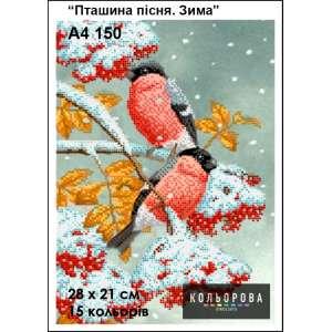 """Картина для вишивки формату A4 150 """"Пташина пісня. Зима"""""""
