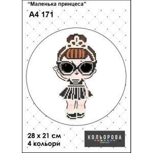 "Картина для вишивки формату А4 171 ""Маленька принцеса"""