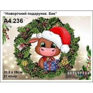 """Картина для вишивки формату А4 236 """"Новорічний подарунок. Бик"""""""