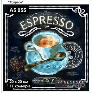 "Картина для вишивки формату А5 055 ""Еспресо"""