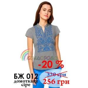 Акція! Блузка жіноча без рукавів БЖ-012