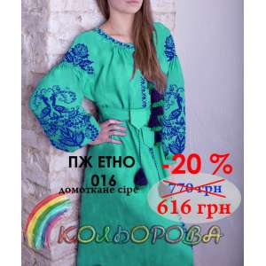 Акція! Плаття жіноче ПЖ-ЕТНО-016