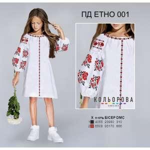 Плаття дитяче в стилі Етно (5-10 років) ПД Етно-001