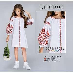 Плаття дитяче в стилі Етно (5-10 років) ПД Етно-003