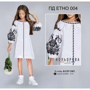Плаття дитяче в стилі Етно (5-10 років) ПД Етно-004