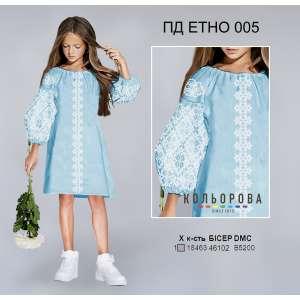 Плаття дитяче в стилі Етно (5-10 років) ПД Етно-005