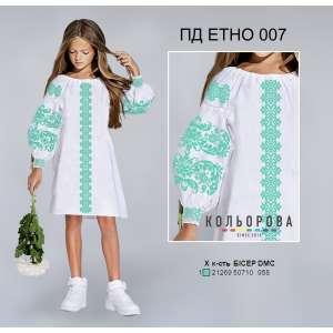 Плаття дитяче в стилі Етно (5-10 років) ПД Етно-007