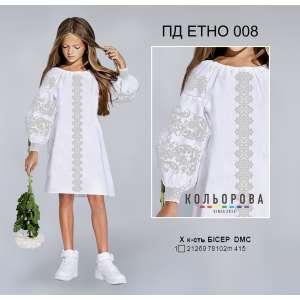 Плаття дитяче в стилі Етно (5-10 років) ПД Етно-008